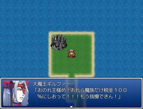 魔王の冒険 Game Screen Shot1