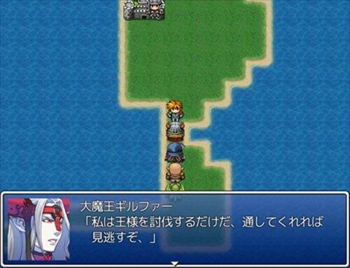 魔王の冒険 Game Screen Shots