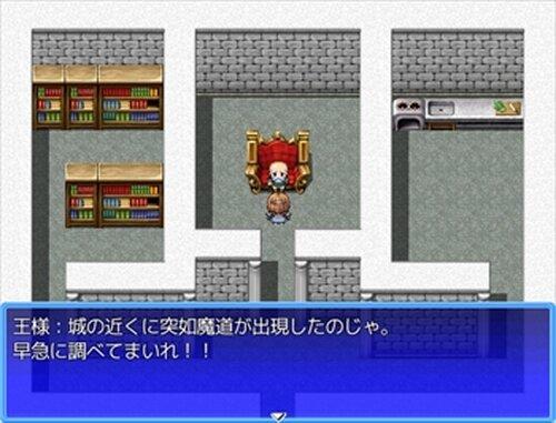 ミミカカア リターン Game Screen Shot2