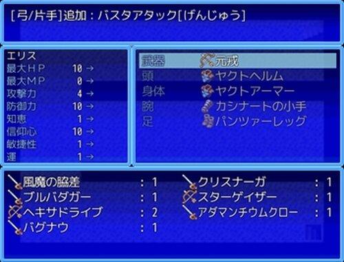 ミミカカア リターン Game Screen Shot4