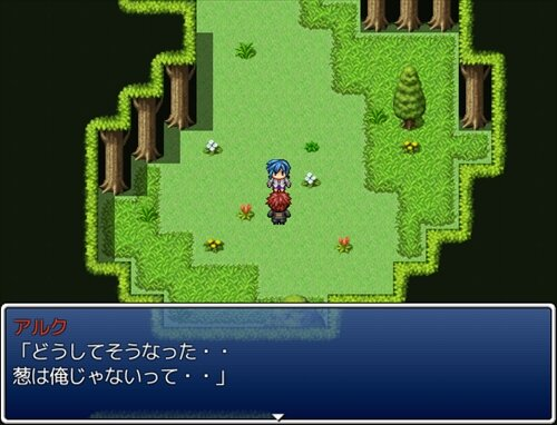 E.S.R.I.1 Ark of Time Game Screen Shot1