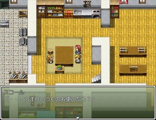 E.S.R.I.2 Paradigm sect Game Screen Shot2