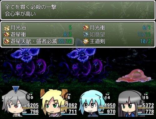 E.S.R.I.2 Paradigm sect Game Screen Shot4