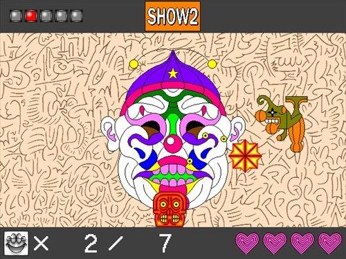 レゴルペス・グラハムの蠢くサーカス Game Screen Shot1