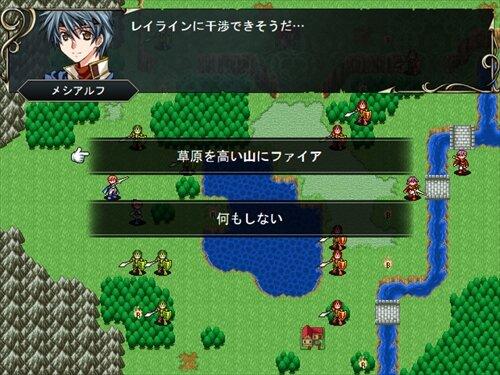 ファイアーワンマップ Game Screen Shot1