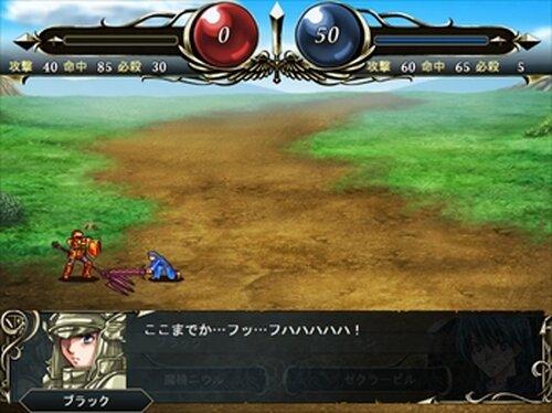 ファイアーワンマップ Game Screen Shot3