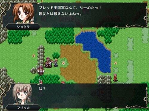ファイアーワンマップ Game Screen Shot4