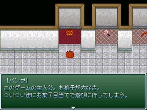 panp_of_panp Game Screen Shot2