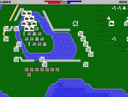 日韓戦争~日本上陸」 Game Screen Shot1