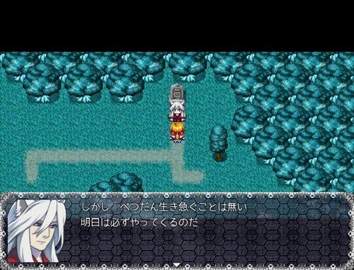 森に棲むひとびと -People who live in the forest- Game Screen Shot