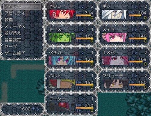 森に棲むひとびと -People who live in the forest- Game Screen Shot3