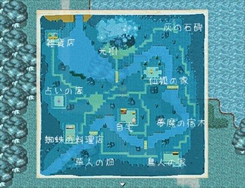 森に棲むひとびと -People who live in the forest- Game Screen Shots