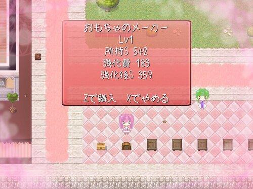 くれすてぃあり!! Game Screen Shot2