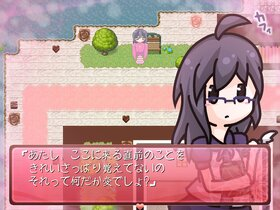 くれすてぃあり!! Game Screen Shot3
