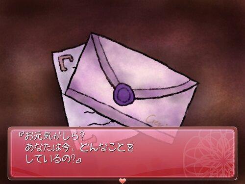くれすてぃあり!! Game Screen Shot4