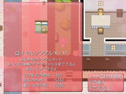 くれすてぃあり!! Game Screen Shot5