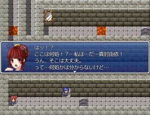 脱出ダンジョン~紅ノ誓刻~ Game Screen Shot1