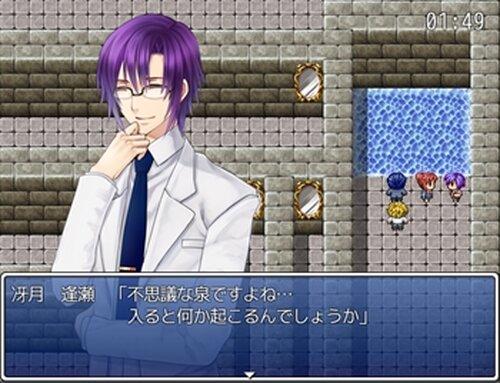 脱出ダンジョン~紅ノ誓刻~ Game Screen Shot2