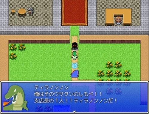 OMAMESAN-かんたん- Game Screen Shot2