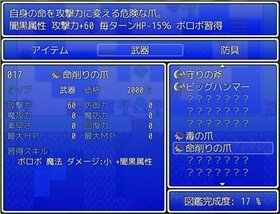 OMAMESAN-かんたん- Game Screen Shot5