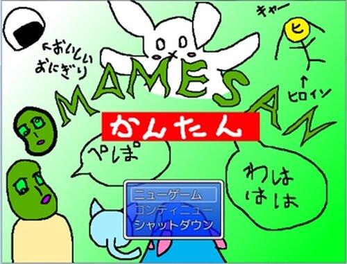 OMAMESAN-かんたん- Game Screen Shots