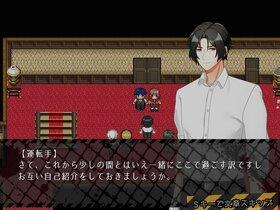 稲葉探偵事件ファイル(ver1.06) Game Screen Shot2