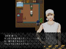 稲葉探偵事件ファイルNO.1 Game Screen Shot3