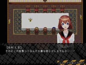 稲葉探偵事件ファイル(ver1.06) Game Screen Shot4