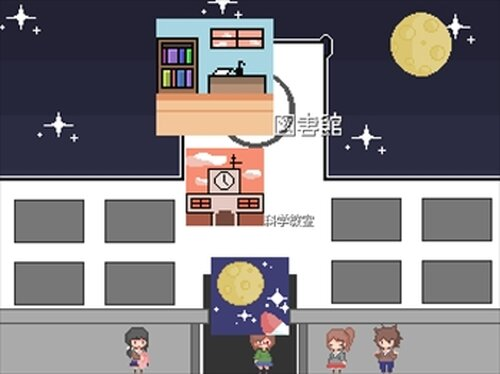 Baby dream_1.01 Game Screen Shot3