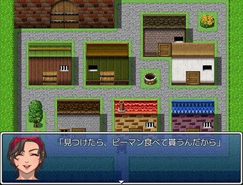 母さんと僕のかくれんぼ Game Screen Shot1