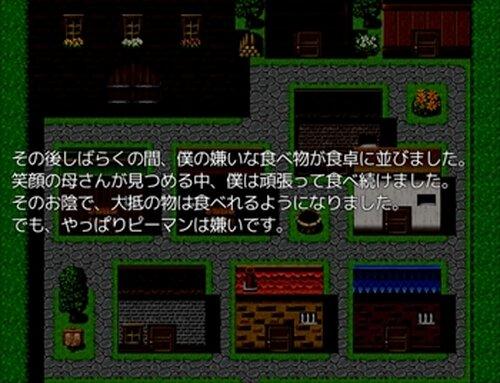 母さんと僕のかくれんぼ Game Screen Shot3