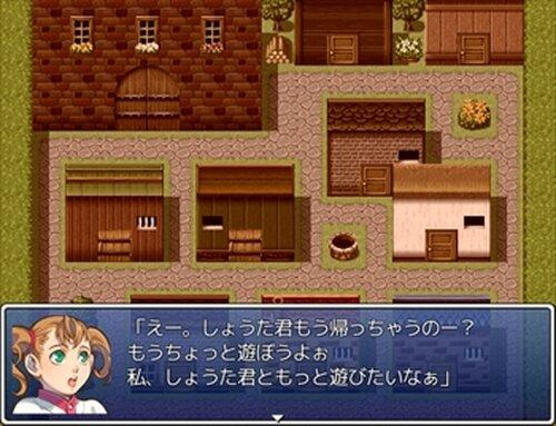 母さんと僕のかくれんぼ Game Screen Shot4