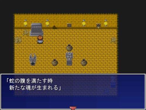 この玄室で一人。 Game Screen Shot1