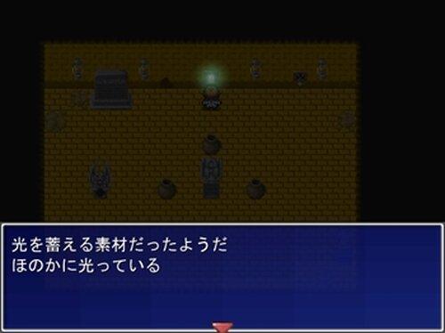 この玄室で一人。 Game Screen Shot3