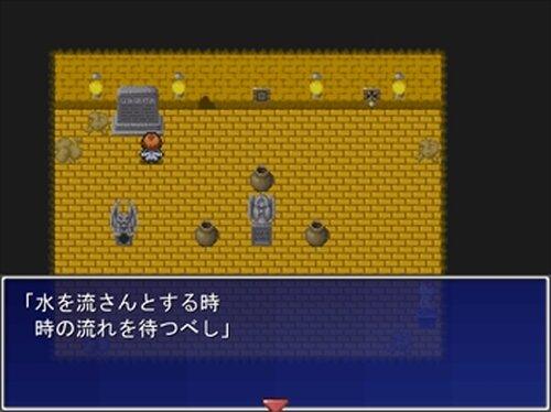 この玄室で一人。 Game Screen Shot4