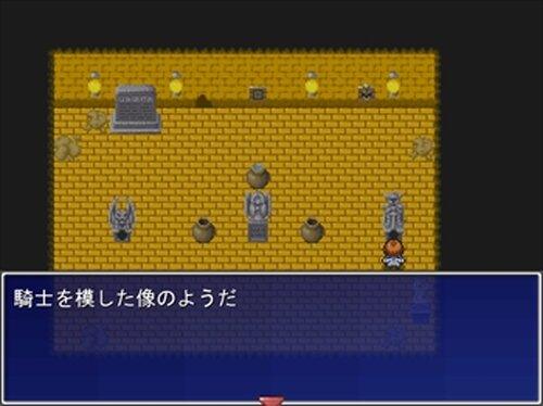 この玄室で一人。 Game Screen Shot5