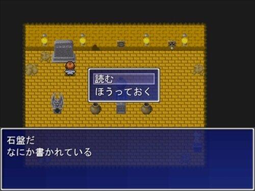 この玄室で一人。 Game Screen Shots