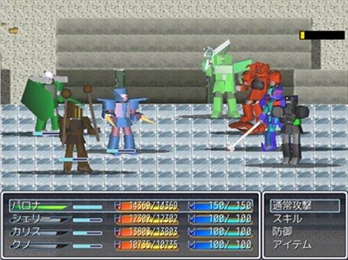 エンジェルマシーネリー Game Screen Shot2