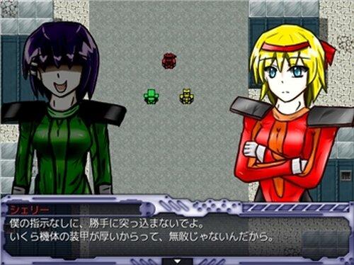 エンジェルマシーネリー Game Screen Shot3