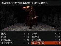 WIZMAZE(ウィズメイズ) 【Ver2.11】