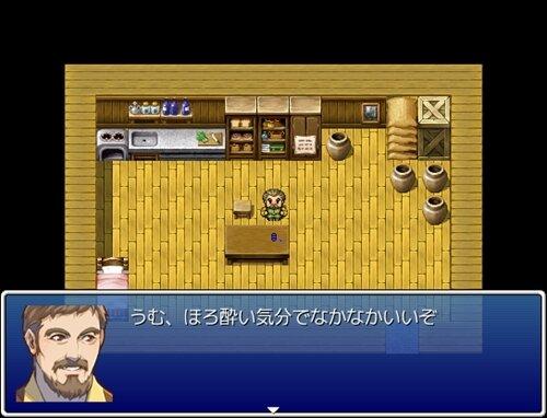 ワンカップ Game Screen Shot1