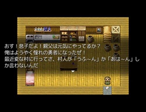 ワンカップ Game Screen Shot3