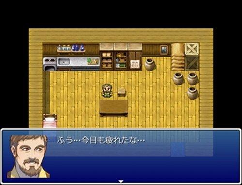 ワンカップ Game Screen Shots