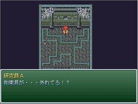 幻界ファントム2-ver2.01 Game Screen Shot2