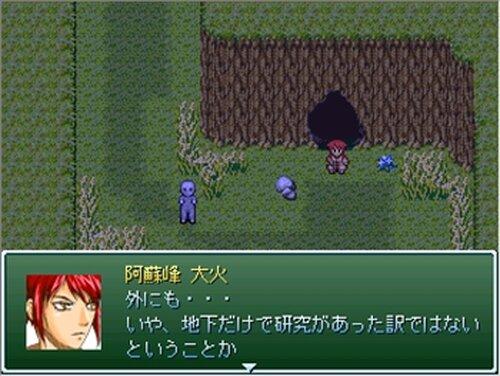 幻界ファントム2-ver2.01 Game Screen Shot3