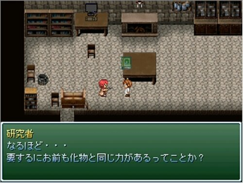 幻界ファントム2-ver2.01 Game Screen Shot4