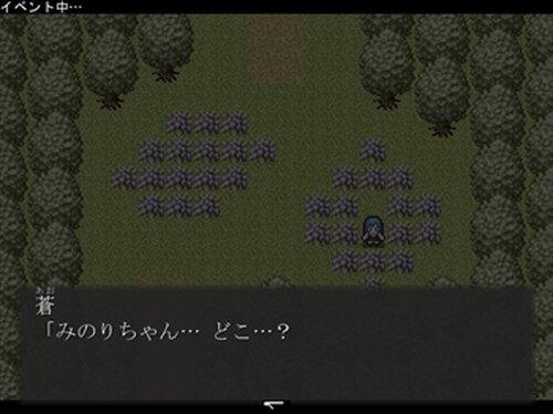発狂毎日(夏) Game Screen Shot2