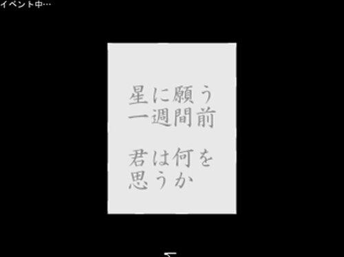 発狂毎日(夏) Game Screen Shot5