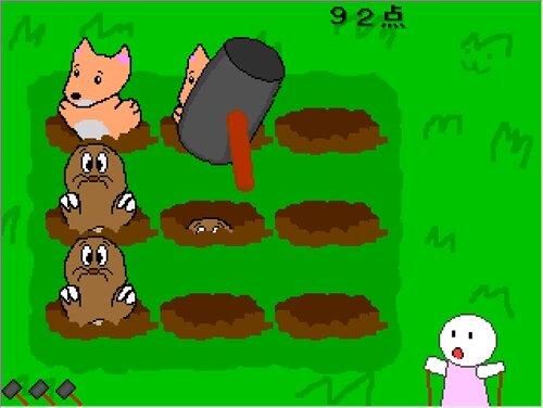土竜叩き! Game Screen Shot1