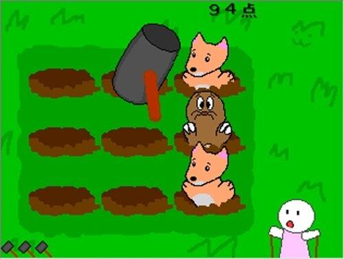土竜叩き! Game Screen Shot3